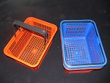"Item No 1008   Basket, ""You Pick"" With handle,  6 pack"