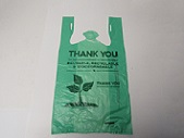 Item No 1317  1/6 Size Eco-Friendly T-Shirt Bag, 500 pack