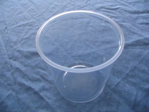 Item No 263  Round Pint 16 oz. Plastic Container, clear, 500 pack