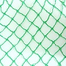 Item No 937  Bird Netting, 16 feet x 98 feet